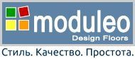 Moduleo Design floors (Бельгия)